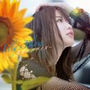真夏のグライダー/Lily's Blow