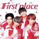 さだめ/First place
