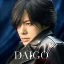 Deing/DAIGO