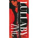 LULLABY/ZYYG