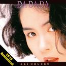 DA DA DA (2019 Remastered)/大黒摩季