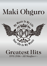 Greatest Hits 1991-2016 ~All Singles + ~/大黒摩季