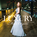 LUXURY 22-24pm & 4 you/大黒摩季