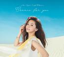 Mai Kuraki Single Collection ~Chance for you~/倉木麻衣