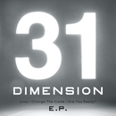 Loop/Change The Game/Are You Ready?  E.P./DIMENSION