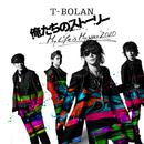 俺たちのストーリー / My life is My way 2020/T-BOLAN
