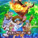 TVアニメ「デジモンアドベンチャー:」サウンドトラック1/佐橋 俊彦
