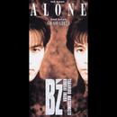 ALONE/B'z