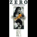 ZERO/B'z