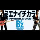 ミエナイチカラ ~INVISIBLE ONE~ / MOVE/B'z