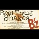 Real Thing Shakes/B'z