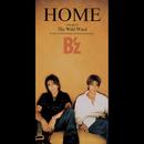 HOME/B'z