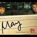 May/B'z
