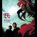 RING/B'z