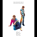 BANZAI/B'z