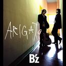 ARIGATO/B'z