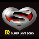 SUPER LOVE SONG/B'z