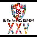 B'z The Best XXV 1988-1998/B'z