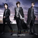WITH YOU/BREAKERZ