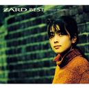 ZARD BEST ~Request Memorial~/ZARD