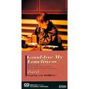 Good-bye My Loneliness/ZARD