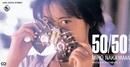 50/50/中山美穂