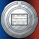 EVANGELION-VOX/エヴァンゲリオン・サウンドトラック