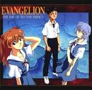EVANGELION -THE DAY OF SECOND IMPACT-/エヴァンゲリオン・サウンドトラック