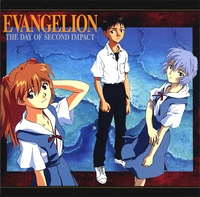 EVANGELION -THE DAY OF SECOND IMPACT-