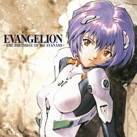 EVANGERION THE BIRTHDAY OF Rei(単曲のみ)