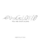 ヱヴァンゲリヲン新劇場版:序 オリジナルサウンドトラック/ヱヴァンゲリヲン新劇場版:序 オリジナルサウンドトラック