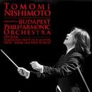 ドヴォルザーク:交響曲第9番ホ短調作品95「新世界より」/西本智実