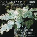オリジナル楽器によるモーツァルト/ディヴェルティメント・ザルツブルグ