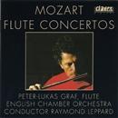 モーツァルト:フルート協奏曲集/ペーター・ルーカス・グラーフ イギリス室内管弦楽団 レイモンド・レッパード