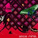 絶景色/Alice Nine