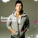 Keep On/田中ロウマ