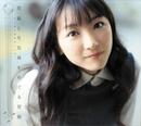 黒猫と月気球をめぐる冒険/堀江由衣