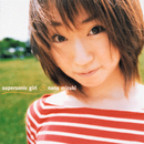 supersonic girl/水樹奈々