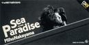 Sea Paradise~OLの反乱~シングルバージョン/中山美穂