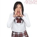 大声ダイヤモンド/AKB48