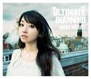 ULTIMATE DIAMOND/水樹奈々