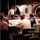 マーラー:交響曲第5番嬰ハ短調/ベルリン・シュターツカペレ(ベルリン国立歌劇場管弦楽団)