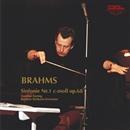 ブラームス:交響曲第1番ハ短調/ベルリン交響楽団
