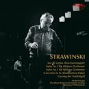 ストラヴィンスキー:カルタ遊び/ダンバートン・オークス/うぐいすの歌/ライプツィヒ放送交響楽団