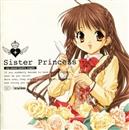 シスター・プリンセス ~12人の天使たち~/シスター・プリンセス オリジナルイメージアルバム