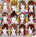 涙サプライズ!/AKB48