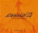 ヱヴァンゲリヲン新劇場版:破 オリジナルサウンドトラックSPECIAL EDITION/エヴァンゲリオン・サウンドトラック