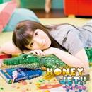 HONEY JET!!/堀江由衣