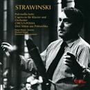 ストラヴィンスキー:バレエ組曲「プルチネッラ」、ピアノとオーケストラのためのカプリッチョ他/V.A