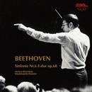 ベートーヴェン:交響曲第6番「田園」/ヘルベルト・ブロムシュテット指揮 シュターツカペレ・ドレスデン